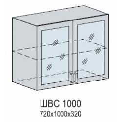 Вирджиния шкаф верхний со стеклом 1000