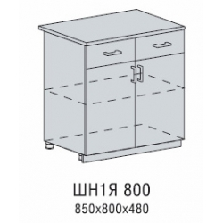 Вирджиния шкаф нижний 2 верхних ящика 800