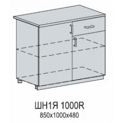 Вирджиния шкаф нижний 1 верхний ящик 1000