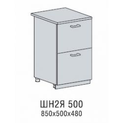 Вирджиния шкаф нижний 2 больших ящика 500