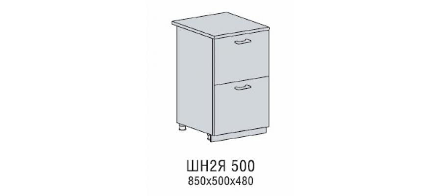 Валерия шкаф нижний 2 больших ящика 500