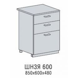 Вирджиния шкаф нижний 3 ящика 600