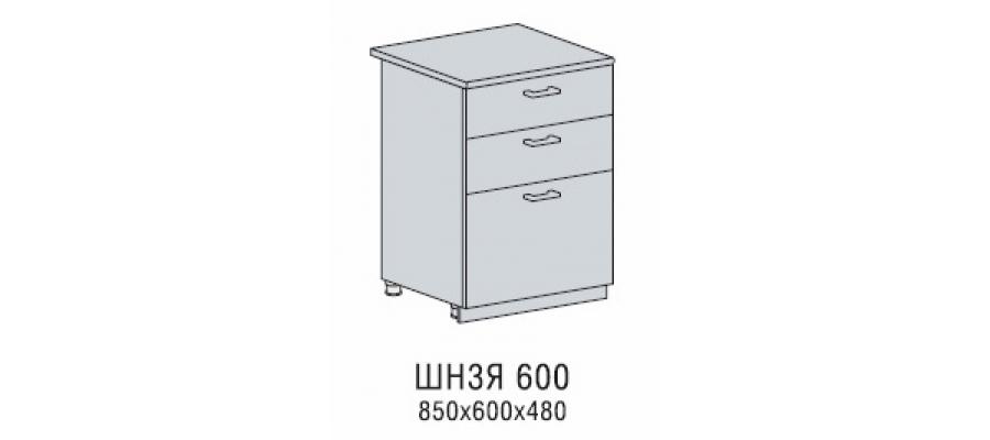Валерия шкаф нижний 3 ящика 600