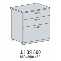 Вирджиния шкаф нижний 3 ящика 800