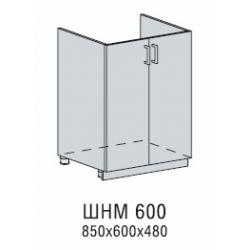 Вирджиния шкаф нижний под мойку 600