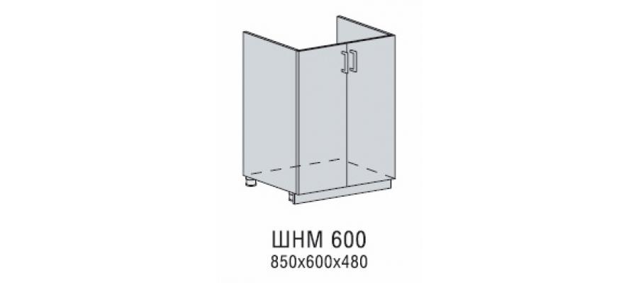 Валерия шкаф нижний под мойку 600