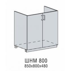 Глетчер шкаф нижний под мойку 800