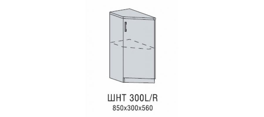 Валерия шкаф нижний торцевой левый 300