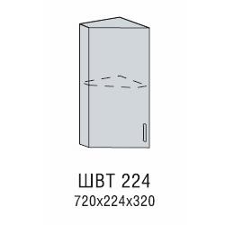 Вирджиния шкаф верхний торцевой (Лев/Пр) 224