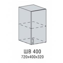 Вирджиния шкаф верхний 400