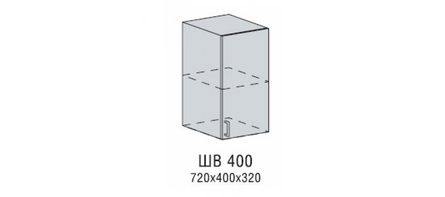 Валерия шкаф верхний 400