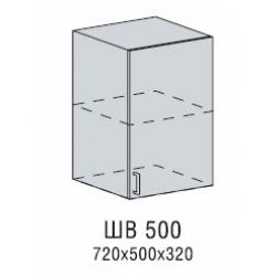Вирджиния шкаф верхний 500