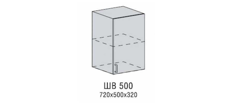 Валерия шкаф верхний 500