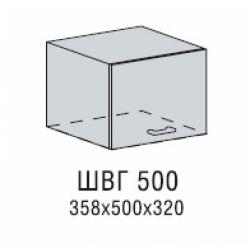 Вирджиния шкаф верхний горизонтальный 500