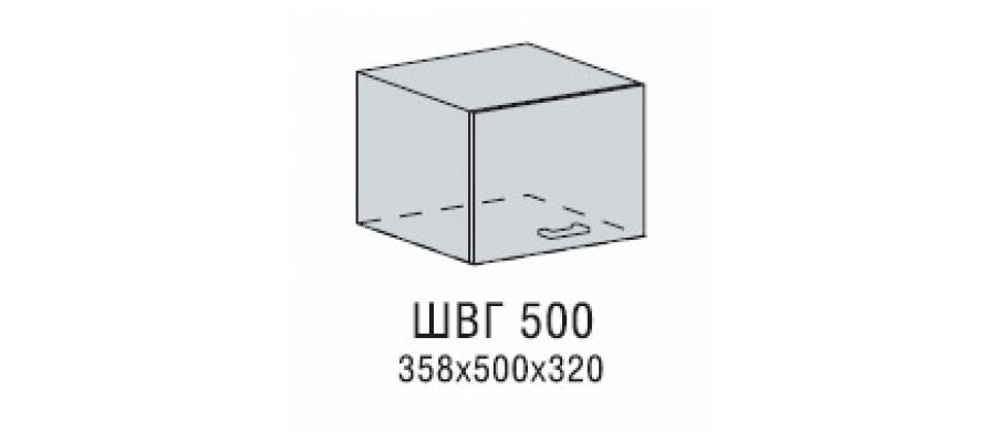 Валерия шкаф верхний горизонтальный 500