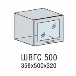 Вирджиния шкаф верхний горизонтальный со стеклом 500