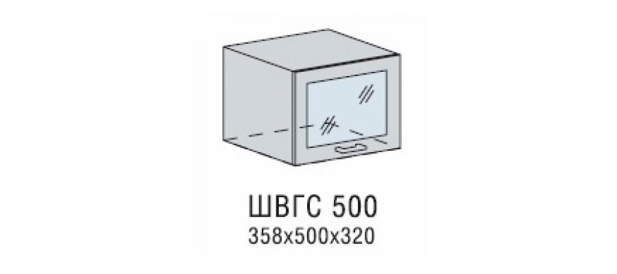 Валерия шкаф верхний горизонтальный со стеклом 500