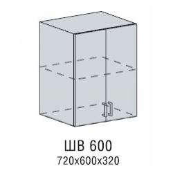 Вирджиния шкаф верхний 600