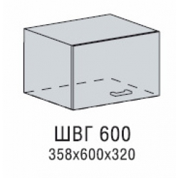 Вирджиния шкаф верхний горизонтальный 600