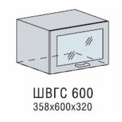 Вирджиния шкаф верхний горизонтальный со стеклом 600