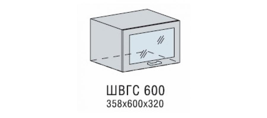 Валерия шкаф верхний горизонтальный со стеклом 600