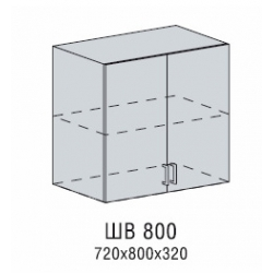 Вирджиния шкаф верхний 800