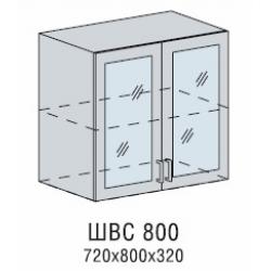 Вирджиния шкаф верхний со стеклом 800