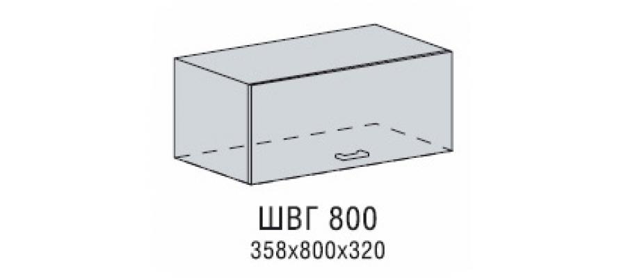 Валерия шкаф верхний горизонтальный 800