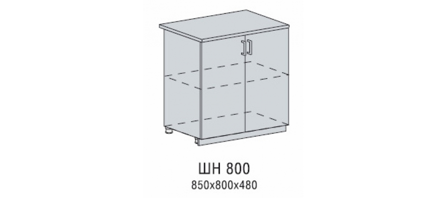 Валерия шкаф нижний 800