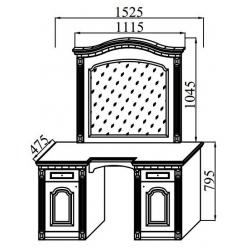 Спальня Деметра стол туалетный 1525