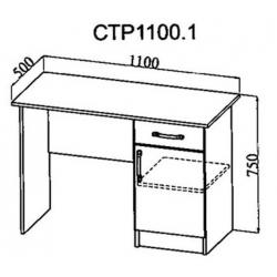 Ронда Стол СТР1100.1